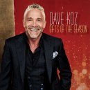 "Dave Koz ""Gifts of the Season"" Out Now"